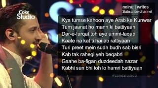 Tajdar-e-Haram lyrics | nainu writes | whatsapp status | Atif Aslam