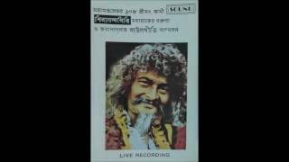 Thakur pujo kor(BHABA PAGLA song)