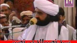 Shaan-E-Auliya Allah (Kot Nagib Ullah) Pir Syed Naseeruddin naseer R.A - Episode 12 Part 2 of 2