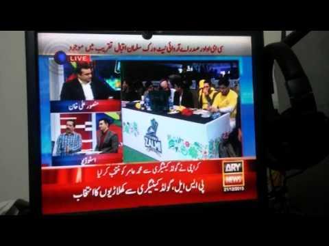Peshawar Zalmi choses Tamim Iqbal