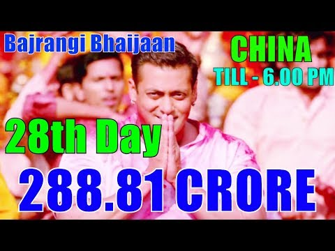 Bajrangi Bhaijaan 28th Day Box Office Collection in CHINA TILL - 6.00 PM