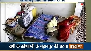 VIDEO: Watch How a Woman Treats Her Sick Mother-in-law - India TV