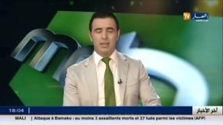 آخر أخبار الرياضة الجزائرية و البطولة الوطنية