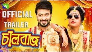 Tor Premer Brishtite | CHAALBAAZ | Shakib Khan | Subhasree Ganguly | Romantic Song | i m 420