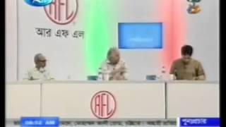Siddique najmul alam speech about piyas korim