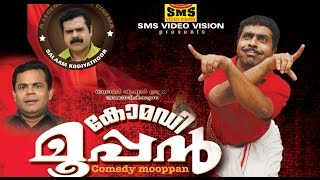 Salam Kodiyathoor New Home Cinema| COMEDY MOOPPAN FULL MOVIE | SIDDIQUE KODIYATHUR COMEDY