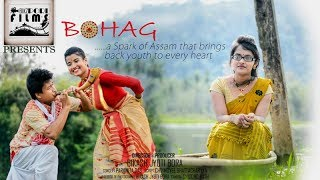 'BOHAG' -A spark of Assam that brings back youth to every heart. A film by BikZpori films Production