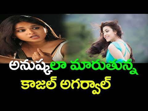 Actress Kajal Agarwal To Act In Horror Movie For The First Time || Kajal Agarwal || Top Telugu Media