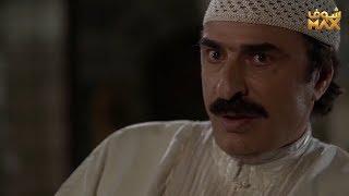 عطر الشام الجزء الثالث - كنتي فوق راسي و صرتي تحت الصرامي - المسلسل كامل على شوف ماكس