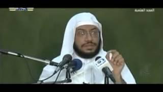 التوحيد و أقسامه الثلاث | الشيخ محمد بازمول
