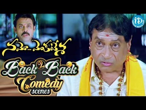 Xxx Mp4 Namo Venkatesa Movie Back To Back Comedy Scenes Venkatesh Brahmanandam 3gp Sex