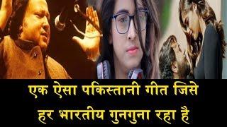 इस पाकिस्तानी गीत का हर भारतीय दीवाना/ SUPERHIT PAKISTANI SONG IN INDIA (P)