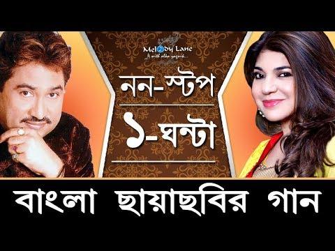 Xxx Mp4 Ultimate Bengali Hits Of Kumar Sanu Alka Yagnik • Non Stop Collection 3gp Sex