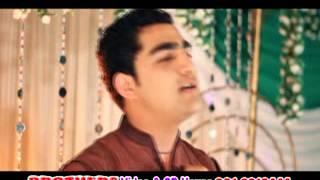 Nazia Iqbal New Song 2015 - Dilo Jan