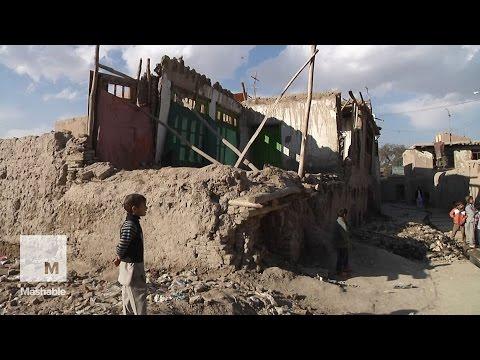 7.5 Magnitude Earthquake Rocks Northern Afghanistan | Mashable News