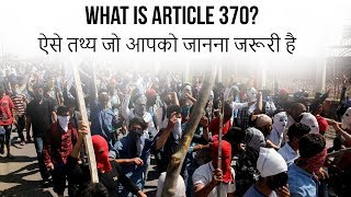 What is Article 370 of Indian Constitution? Should it be abolished? Facts you need to know about it