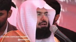 سورة الكهف كاملة بصوت الشيخ عبدالرحمن السديس