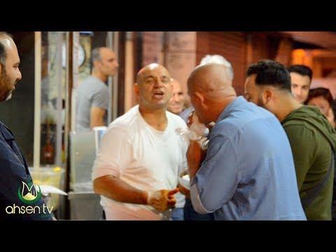 Çiğköfteci Ali Ustayı Trolledik