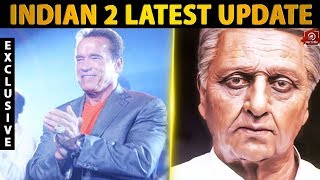 Indian 2 massive update! Which star to act with Kamal ? Kamal Haasan | Shankar | Vijay | Suriya