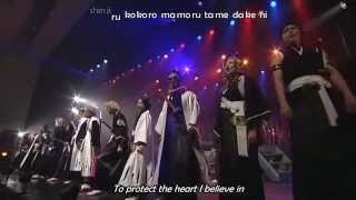 Rock Musical Bleach Live Bankai Show Code 003 Subbed FULL