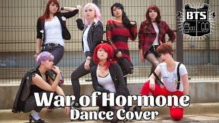 [303 WDC] BTS - War of Hormone Dance Cover (호르몬 전쟁)