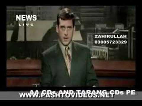 Us Warta Kanda BBC Khabroona