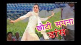 Meena geet