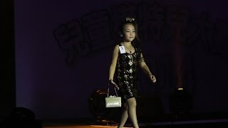 Kids Catwalk, Grand Final Junior Model Contest