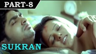 Sukran (2005) – Vijay - Ravi Krishna - Rambha - Movie In Part 8/16