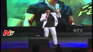Allu arjun dance  in sarionodu audio launch show