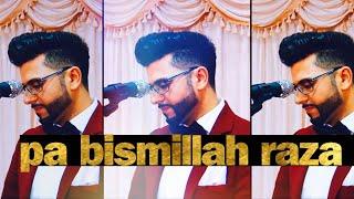 Maiwand Lmar | Pa Bismillah Raza | Pashto bride song 2017