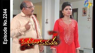 Manasu Mamata | 31st  March 2018   |Full Episode No 2244| ETV Telugu
