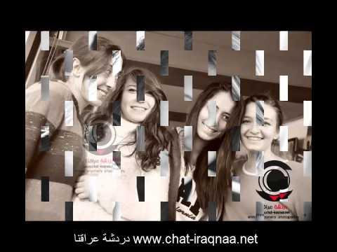 Xxx Mp4 صور بنات احلى بنات دردشة عراقنا 2015 3gp Sex