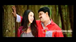 Panchara chiri Song Marykkundoru Kunjadu Malayalam movie ing Dileep,Bhavana