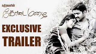 Kodai Mazhai | Exclusive Trailer | New Tamil Movie |  Trend Music