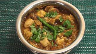Chicken Handi Recipe