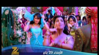 Besharam Promo No.2 on Zee Aflam (Jan 2014)