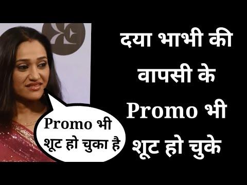 Xxx Mp4 दया भाभी के प्रोमो भी शूट Taarak Mehta Daya Bhabhi Shoot Promo 3gp Sex