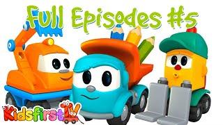 Leo the truck Full Episodes 5. Kids cartoons.