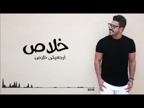 Mo'Men Omara   Cover 180 Darga   Tamer Hosny  مؤمن عمارة     