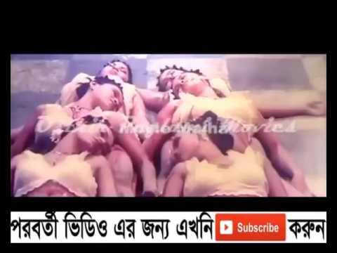 Xxx Mp4 বাংলাদেশের সবচেয়ে খারাপ ছবি । মুনমুন আমির খান Bangla Movie 2017 Kharaf 3gp Sex
