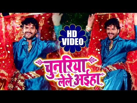 Xxx Mp4 Video Song Khesari Lal Yadav का New भोजपुरी देवी गीत Chunariya Lele Aaiha Navratri Songs 3gp Sex