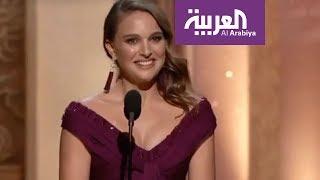 ممثلة أميركية ترفض التوجه لإسرائيل لتسلم جائزة