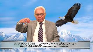 Dr Naficy ep 299  The Enemy Within دشمن درون