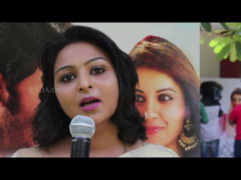 Actress Divya About Her Role | Meendum Oru Kadhal Kathai Press Meet | GV51