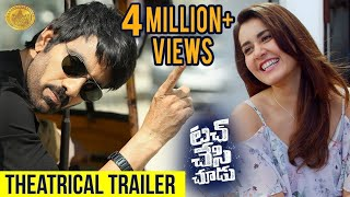 Touch Chesi Chudu Theatrical Trailer | Ravi Teja | Raashi | Seerat | JAM8 | #TCCDhamakaTrailer