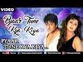 Download Video Pyaar Tune (Pyaar Tune Kya Kiya) 3GP MP4 FLV