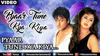 pc mobile Download Pyaar Tune (Pyaar Tune Kya Kiya)