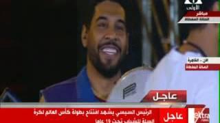 شارموفرز تحيي حفل افتتاح بطولة كأس العالم لكرة السلة