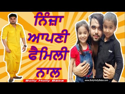 Ninja Singer | With Family | Mother | Father | Children | Biography | New Songs | Movies